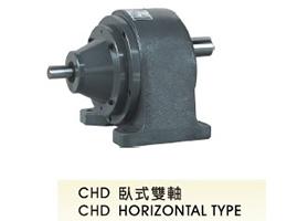 CHD卧式双轴齿轮减速机